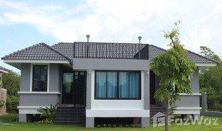 недвижимость, 2 спальни на продажу в Хин Лек Фаи, Хуа Хин Baan Rabiengkao