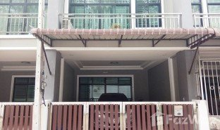 宋卡 Tha Kham 3 卧室 房产 售