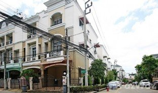 3 Bedrooms Townhouse for sale in Samae Dam, Bangkok Prinyaluck Rama 2