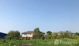 N/A Property for sale in Bang Rak Noi, Nonthaburi
