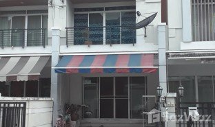 3 Bedrooms Property for sale in Nong Bon, Bangkok Baan Klang Muang Urbanion Srinakarin