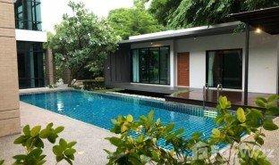 4 Schlafzimmern Villa zu verkaufen in Bang Kapi, Bangkok