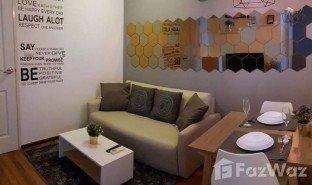 1 ห้องนอน บ้าน ขาย ใน เสนานิคม, กรุงเทพมหานคร คอนโด ยู รัชโยธิน