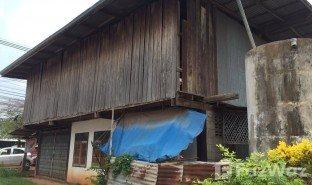 Дом, 3 спальни на продажу в Khok Phu, Sakon Nakhon