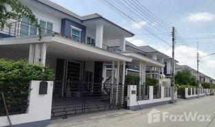 3 ห้องนอน บ้าน ขาย ใน จอหอ, นครราชสีมา The Aiyara Choho-Bueng Thap Chang