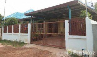 недвижимость, 3 спальни на продажу в Ngio Don, Sakon Nakhon