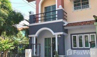 4 Schlafzimmern Immobilie zu verkaufen in Bang Khae, Bangkok Sathorn Grand Ville