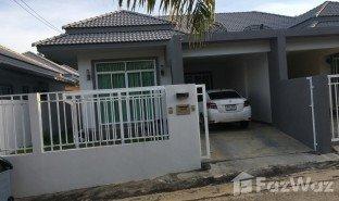 2 Bedrooms Property for sale in Khok Kloi, Phangnga