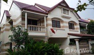 4 Bedrooms Property for sale in Khan Na Yao, Bangkok Rangsiya