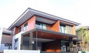 巴吞他尼 Suan Phrik Thai Burasiri Rangsit 3 卧室 房产 售