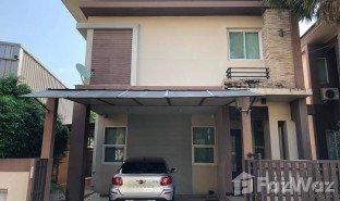 暖武里 Bang Rak Noi Taradee Rama 5-Ratchaphuek 3 卧室 房产 售