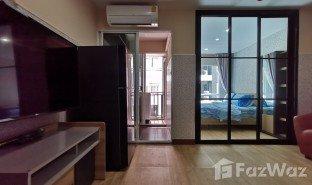 1 Schlafzimmer Immobilie zu verkaufen in Suan Luang, Bangkok Regent Home Sukhumvit 81