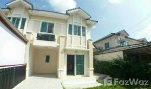 3 Bedrooms Property for sale in Nong Khang Phlu, Bangkok Pruksa Ville Phetkasem 110