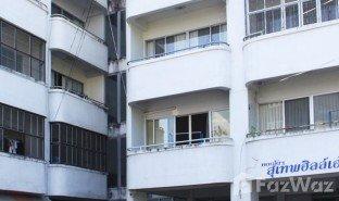 สตูดิโอ คอนโด ขาย ใน สุเทพ, เชียงใหม่ Suthep Hill House Condominium