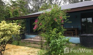 2 Bedrooms Property for sale in Si Sunthon, Phuket