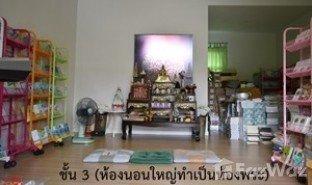 3 Bedrooms Property for sale in Bang Mot, Bangkok Baan Mai Rama 2 - Puttabucha