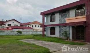 4 Bedrooms Property for sale in Mueang Pak, Nakhon Ratchasima