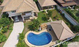 5 Schlafzimmern Immobilie zu verkaufen in Nong Hai, Udon Thani