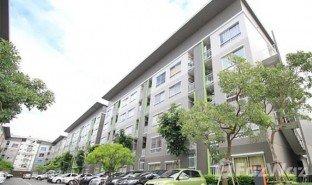 Studio Immobilie zu verkaufen in Khlong Chan, Bangkok Plum Condo Ladprao 101