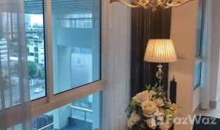 1 Schlafzimmer Wohnung zu verkaufen in Thanon Phaya Thai, Bangkok Supalai Elite Phayathai