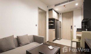 1 ห้องนอน คอนโด ขาย ใน ถนนเพชรบุรี, กรุงเทพมหานคร เดอะไลน์ ราชเทวี