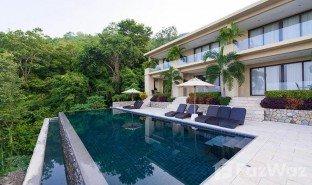 苏梅岛 波普托 Rockwater Residences 2 卧室 联排别墅 售