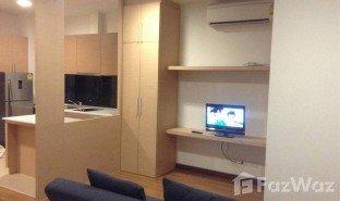 1 ห้องนอน คอนโด ขาย ใน ลาดยาว, กรุงเทพมหานคร แวนเทจ รัชวิภา