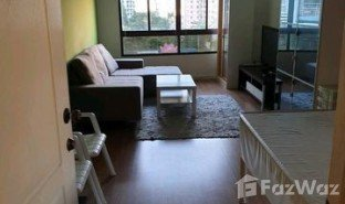 1 chambre Condominium a vendre à Chong Nonsi, Bangkok Lumpini Place Narathiwas 24