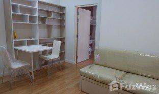 1 ห้องนอน บ้าน ขาย ใน บางบำหรุ, กรุงเทพมหานคร มายคอนโด ปิ่นเกล้า