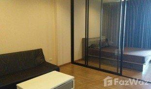 1 Schlafzimmer Immobilie zu verkaufen in Bang Sue, Bangkok The Tree Interchange