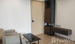 1 ห้องนอน คอนโด ขาย ใน จตุจักร, กรุงเทพมหานคร The Line Jatujak - Mochit