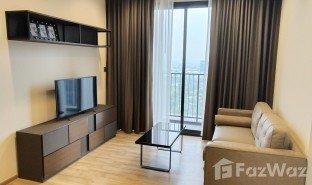 3 ห้องนอน บ้าน ขาย ใน จตุจักร, กรุงเทพมหานคร The Line Jatujak - Mochit