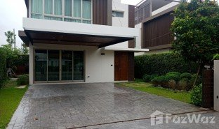 3 Bedrooms Property for sale in San Phak Wan, Chiang Mai Rochalia Residence