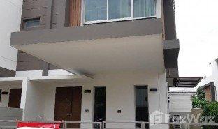 清迈 San Phak Wan Rochalia Residence 3 卧室 房产 售