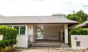 4 Bedrooms Property for sale in Bang Lamung, Pattaya Sea Breeze Villa Pattaya