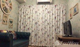 1 ห้องนอน คอนโด ขาย ใน จันทรเกษม, กรุงเทพมหานคร 624 คอนโดเลต รัชดา 36