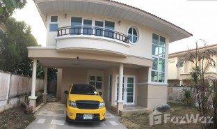 недвижимость, 3 спальни на продажу в Si Sunthon, Пхукет Supalai Hills
