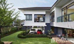 4 Schlafzimmern Immobilie zu verkaufen in Hua Mak, Bangkok Setthasiri Krungthep Kreetha