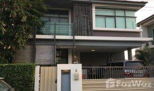 3 Schlafzimmern Immobilie zu verkaufen in Hua Mak, Bangkok Setthasiri Krungthep Kreetha
