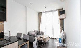 1 ห้องนอน คอนโด ขาย ใน ดินแดง, กรุงเทพมหานคร เดอะ ไลน์ อโศก - รัชดา