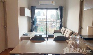 2 Bedrooms Property for sale in Bang Chak, Bangkok Ideo Sukhumvit 93