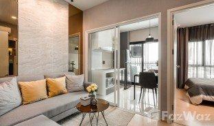 1 Schlafzimmer Immobilie zu verkaufen in Suan Luang, Bangkok The Tree Sukhumvit 71-Ekamai