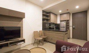 1 ห้องนอน บ้าน ขาย ใน พระโขนงเหนือ, กรุงเทพมหานคร Mori Haus