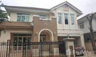 4 Bedrooms House for sale in Lat Phrao, Bangkok Perfect Masterpiece Ekamai-Ramintra