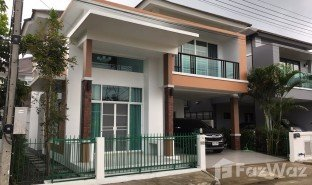 4 Bedrooms Property for sale in Tha Sala, Chiang Mai The Greenery Loft