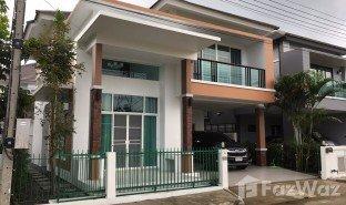 Дом, 4 спальни на продажу в Tha Sala, Чианг Маи The Greenery Loft