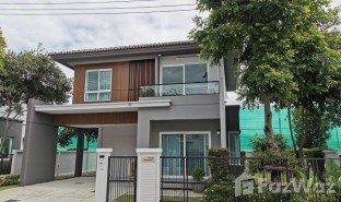 3 Bedrooms Property for sale in San Klang, Chiang Mai Siwalee Sankampang