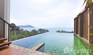 芭提雅 Na Chom Thian De Amber Condo 1 卧室 公寓 售