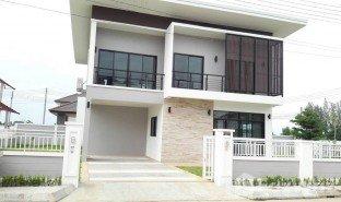 недвижимость, 3 спальни на продажу в San Kamphaeng, Чианг Маи The Bliss Koolpunt Ville 16