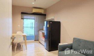 1 Schlafzimmer Immobilie zu verkaufen in Suan Luang, Bangkok Plum Condo Ramkhamhaeng